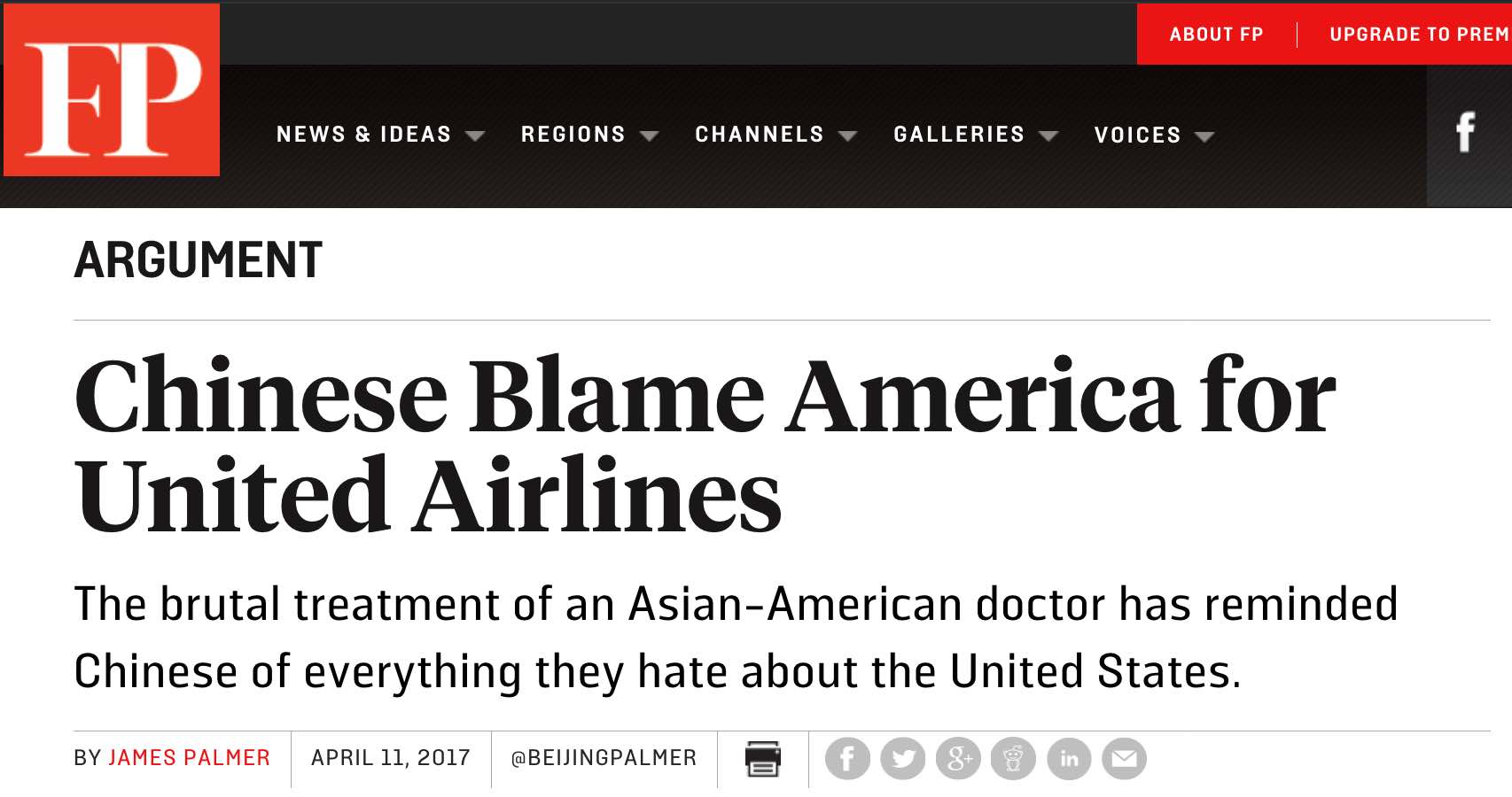 """论翻译的技巧:美媒称""""中国故意宣传""""美联航视频了吗?"""