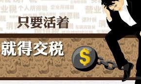 华夏时报 | 社保新政实行前 北上广深每天注销2000多家公司