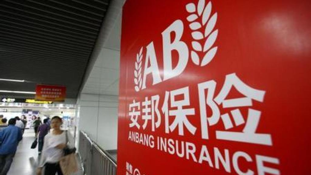 金融五道口|刚刚,北京传来大消息!金融大风暴即将来临