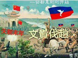 【文贵伐赵】文贵从美利坚向西朝鲜发射多弹头核弹