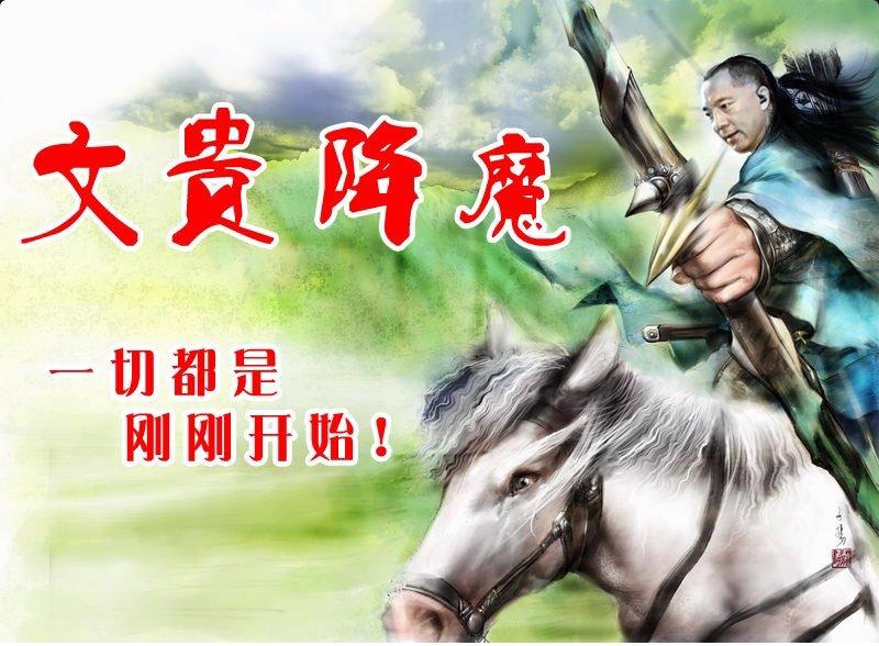 【CDTV】郭文贵5月26日报平安直播 (附听写文本和推友评论)
