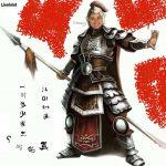 中国人权 | 胡平:王岐山要打击郭文贵的保护伞了吗