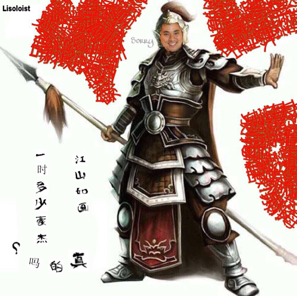 【文贵伐赵】六四屠杀人民的脍子手是历史罪人