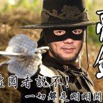 【CDTV】郭文贵5月25日报平安 回应胡舒立 托尼布萊尔