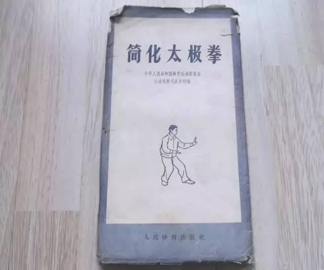 自由党 (日本 1950-1955)