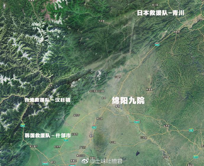 土味吐槽君:汶川地震中日本救援队真的是间谍吗?