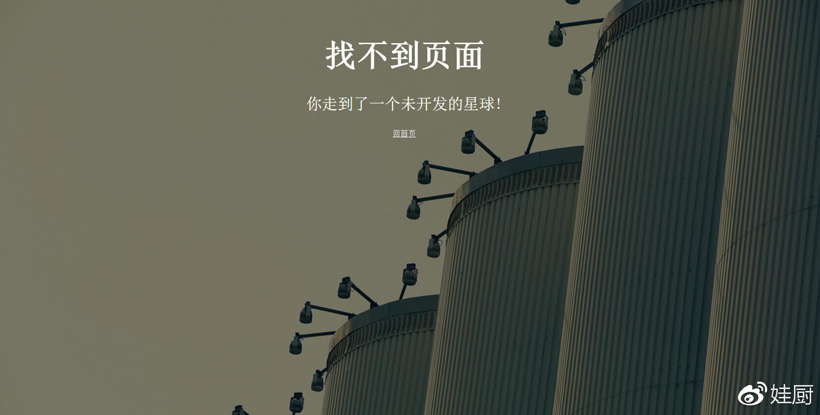 文三娃|外媒讲中文的正确姿势