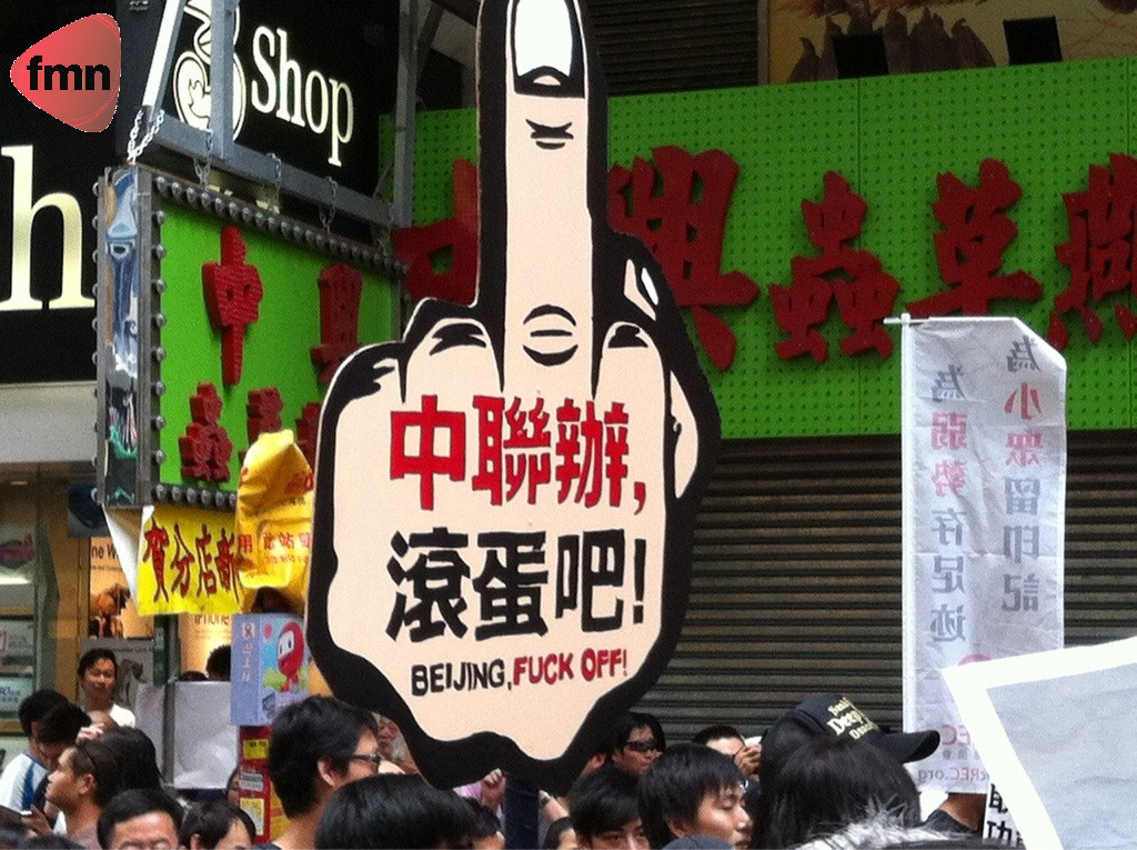 BBC 香港七一游行申请出波折令游行提前受关注