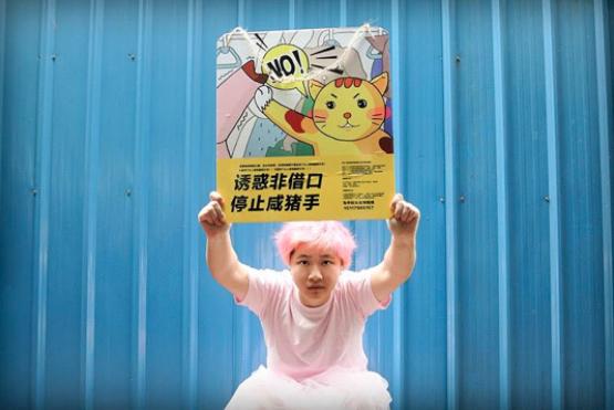 端传媒 | 从黑手改到猪蹄,反性骚扰广告还是走不进广州地铁