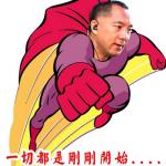 【CDTV】郭文贵5月11日报平安直播视频(附推友评论)