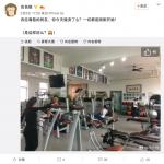 【立此存照】中国青年杂志:早晨大家健身了吗?记得锻炼啊~