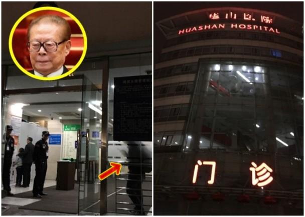 自由亚洲 | 上海科技大学官网高调介绍江泽民长子江绵恒出访