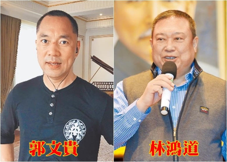 东网 | 郭文貴被爆欠台商4.68億港元 驚動中央受查