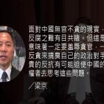 【CCTV】小民:中南海给郭文贵送礼 秦王刺荆轲 图穷匕首见