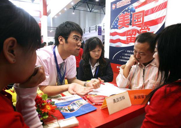 自由亚洲|分类登记双重管理 民间智库处境更难