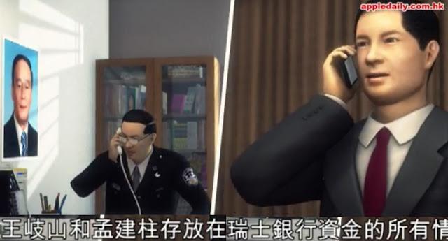 苹果日报 | 郭文贵爆料录音曝光 声称傅代习下令查王 (视频)
