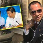 壹周Plus | 郭文贵全球发布会预告:中共高层澳洲藏情妇私生子