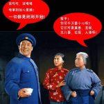茉莉花革命 | 中共跪求郭文贵不要再爆料 释放郭家人赴美与郭团聚