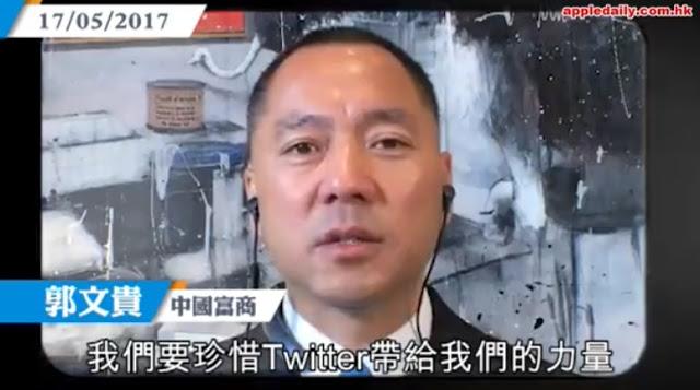 【网络民议】谁都知道郭文贵是国家安全系统的人