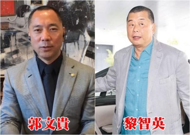 东方日报 | 郭文贵出500万求香港亲中议员嫖娼片