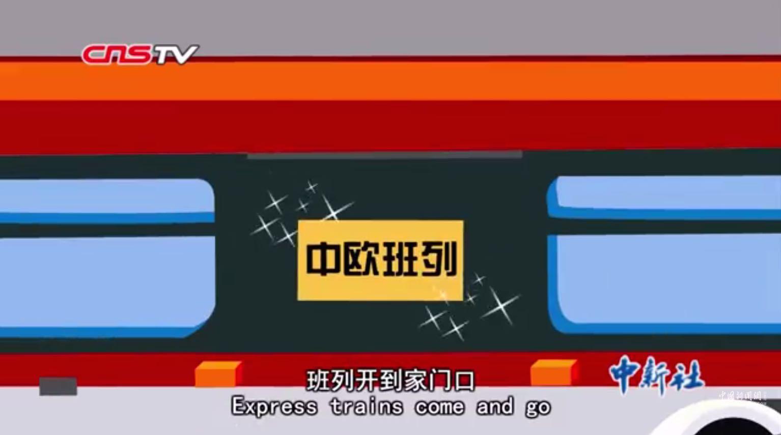 """【大撒币】外交政策:""""一带一路""""僵尸高铁 边亏损边扩张"""