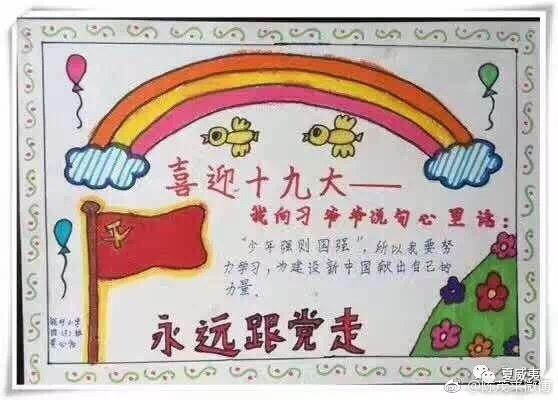 【河蟹档案】崔永元:「这些政治流氓心里只有发财升官梦」