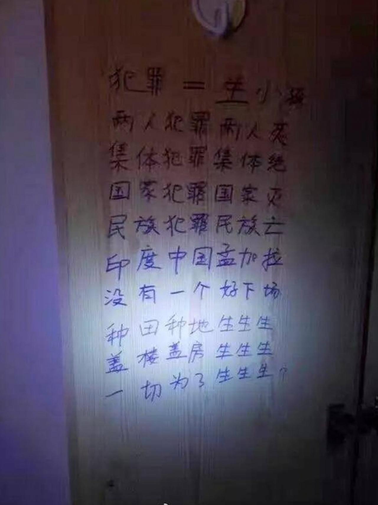 【河蟹档案】徐州网警:「一切以官方通告为准」