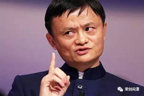 荣剑:马云新计划经济论的要害何在?