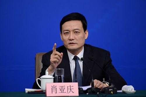 财经网 |肖亚庆:坚决抵制私有化和去国有化等错误思想言论
