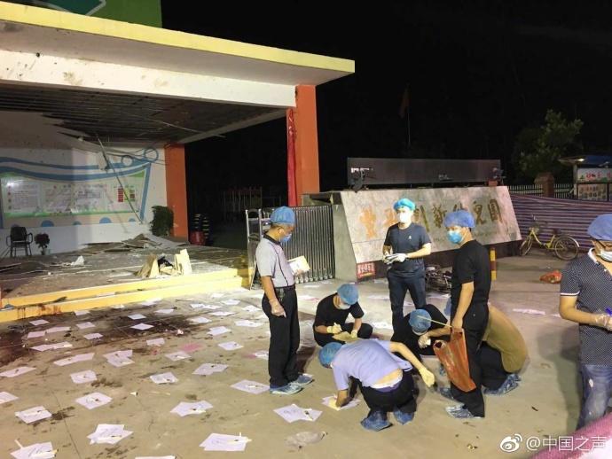 江苏公安:徐州幼儿园爆炸初判为刑事事件