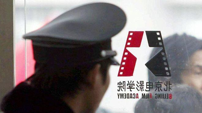 BBC | 北京电影学院教授性侵疑云为何引发网民关注?