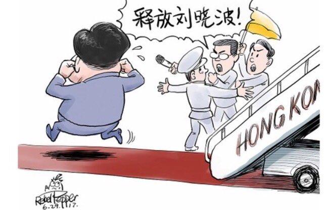 【CDTV】香港记者:会释放刘晓波吗?习近平:………