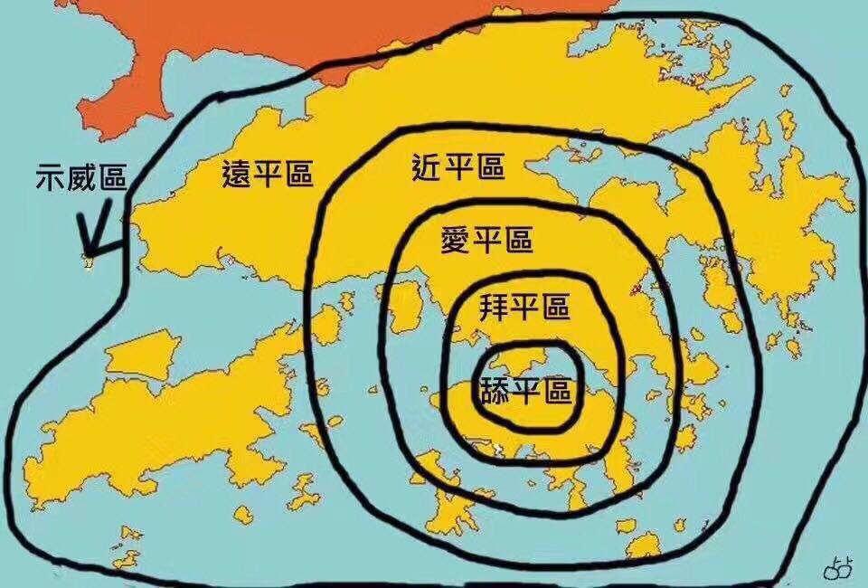 【麻辣总局】七一香港重新划区(外三则)