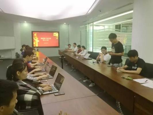 首都互联网协会党委 | 微博党委第六党支部召开党员大会