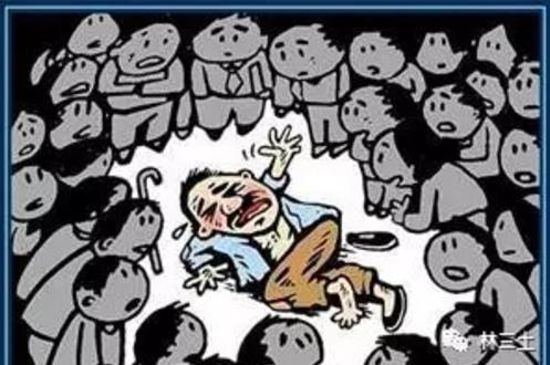 林三土   彭宇案、波多黎各、进化论与哲学、爸爸疼女儿