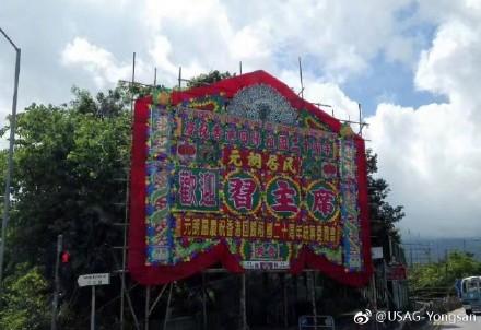 【网络民议】以后的声明都可以这么搞了,台湾人民好好学一下