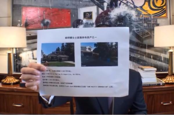 信传媒 | 郭文贵版「装睡的人叫不醒」 再爆王岐山房产