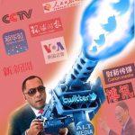 贵在公开 | 郭文贵9月1日视频文字版节选:关于孟建柱和孙立军