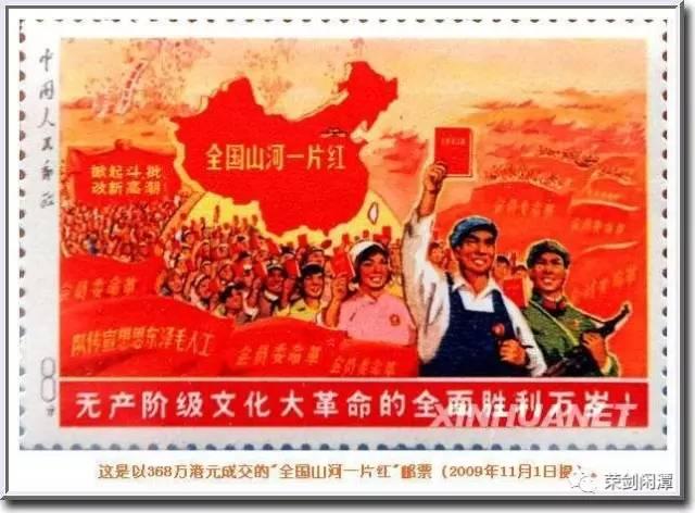 联合早报|钱钢:2017上半年中国语象观察