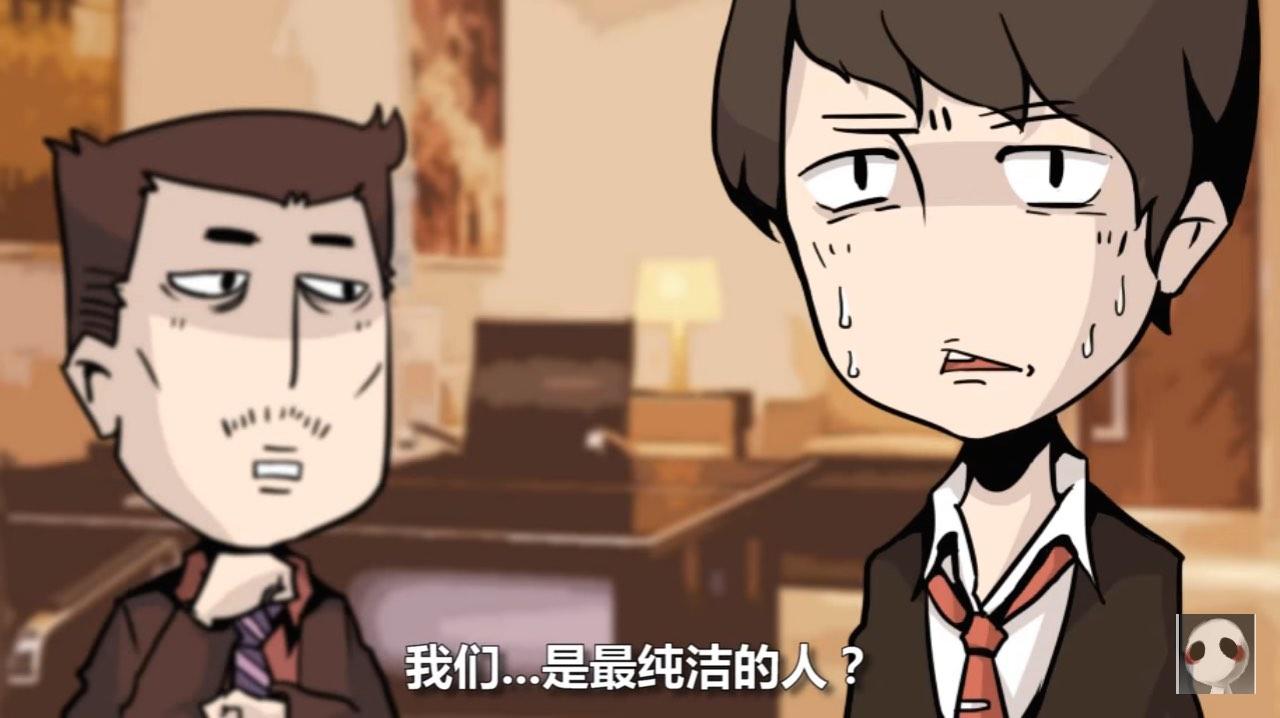 【麻辣总局】反犬TDog:适合我正直的身体
