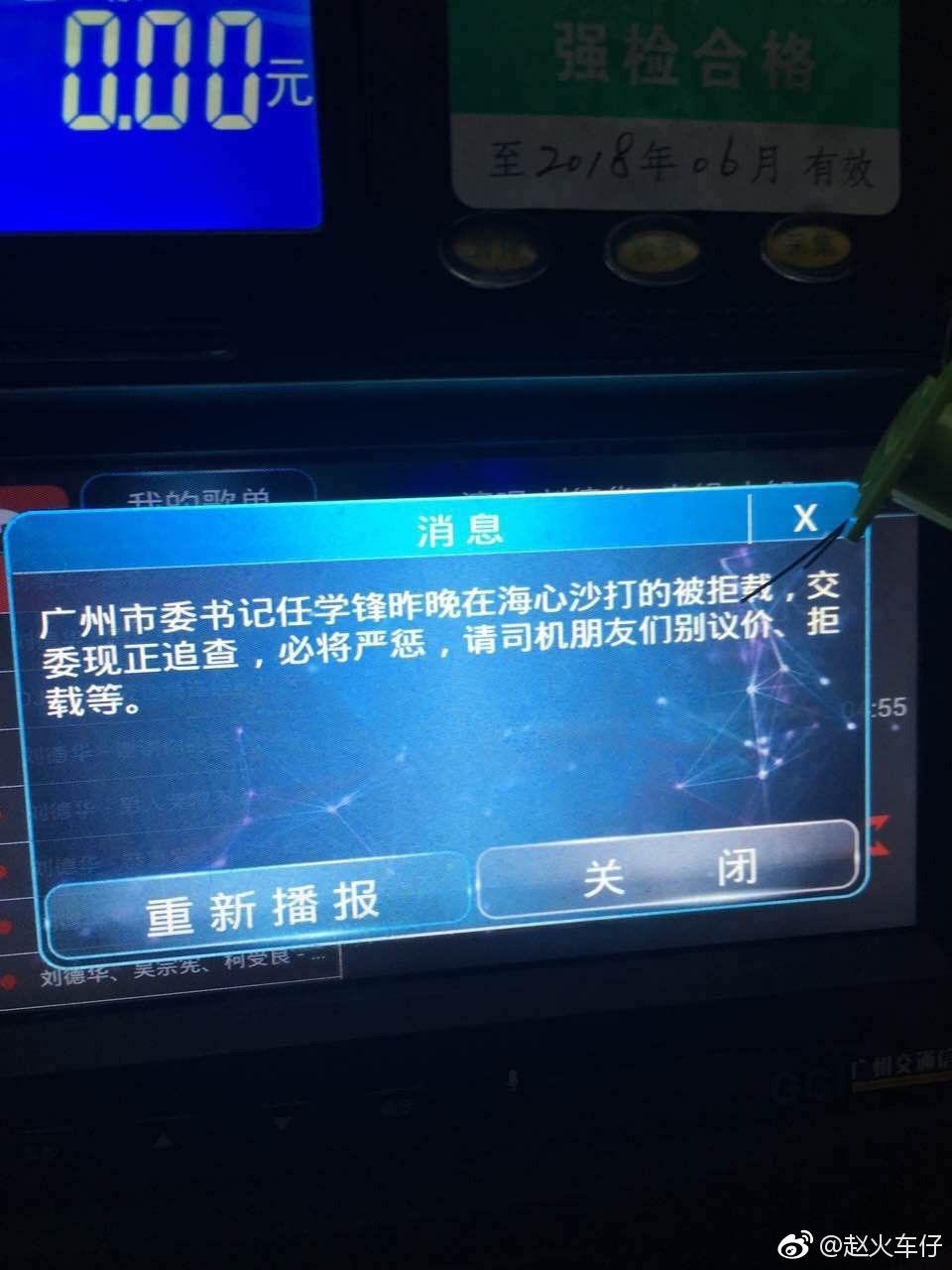 【河蟹档案】天朝404避讳禁忌词典