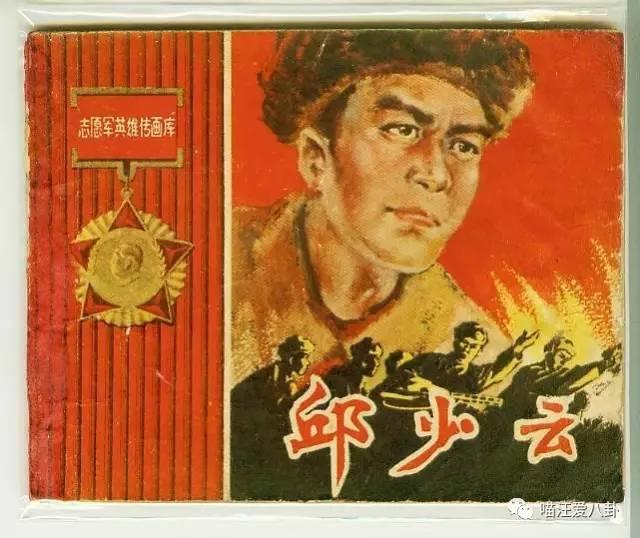 李宁:用大数据测验党性,这是中国最伟大的发明