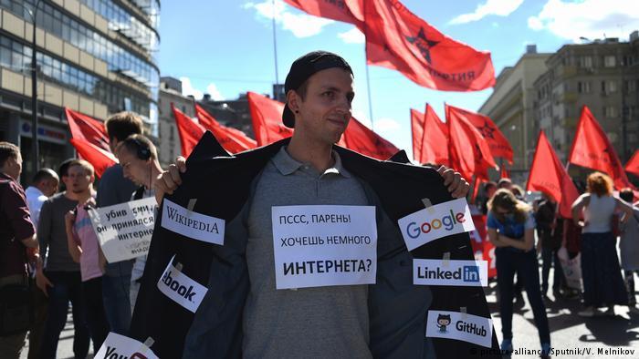 好奇心日报|俄罗斯正在立法禁止 VPN,民众们起来反抗了