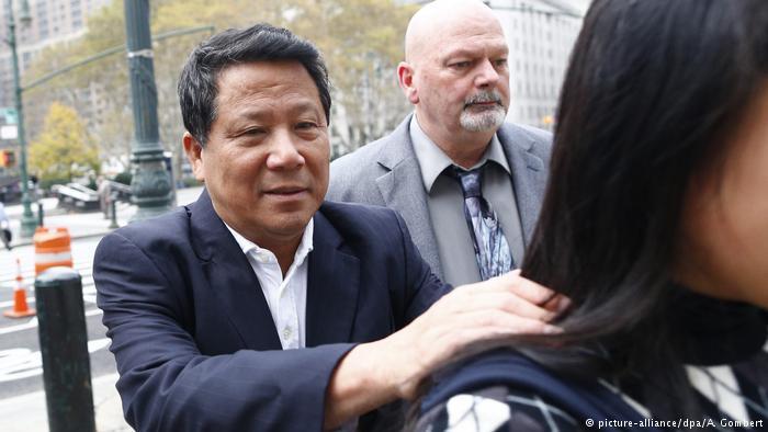 德国之声|中国富豪涉联合国贿赂案:坚决不认罪
