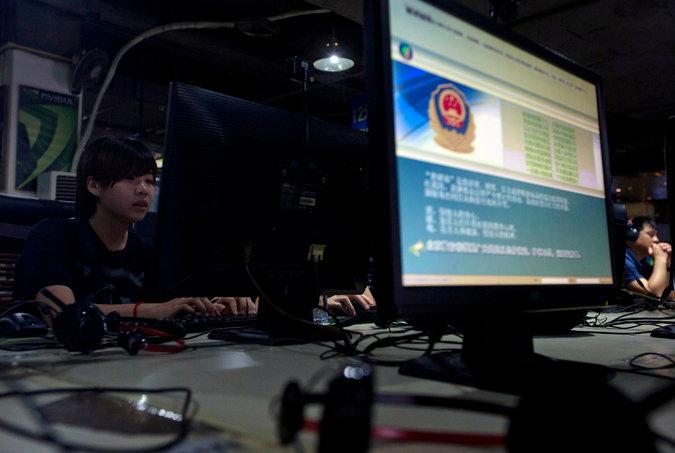 台湾英文新闻 | 党代表大会将近 中国明年全面封锁VPN