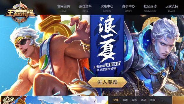 BBC | 中国官媒再批《王者荣耀》 腾讯市值蒸发千亿港元