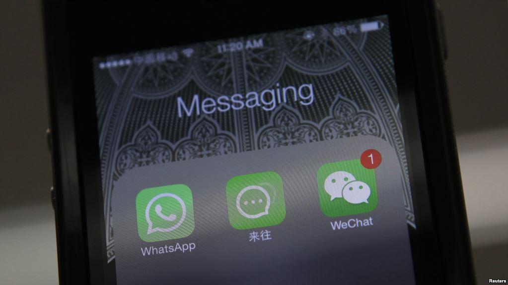 美国之音 | 中国用户称加密聊天软件WhatsApp也被审查