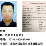 陀读 | 不止要学习首富Guan jun的奉献 还要学习他的励志