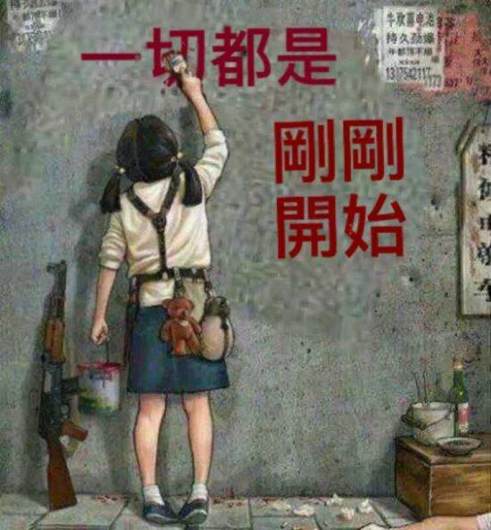 【文贵伐赵】419断播事件一周年路德采访郭文贵和龚小夏