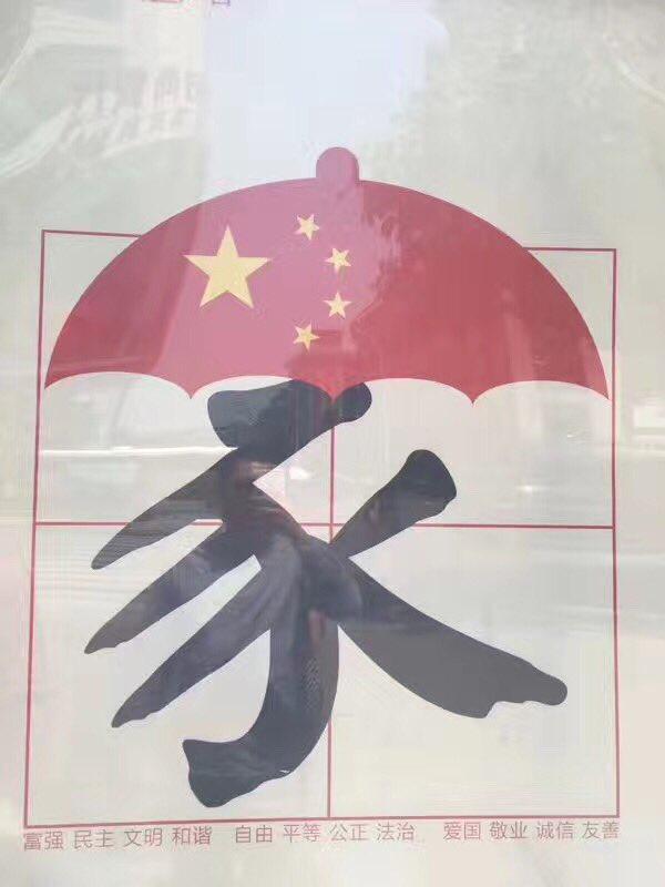 【图说天朝】一个都不剩:北京某村欲用花样收费赶走外地人